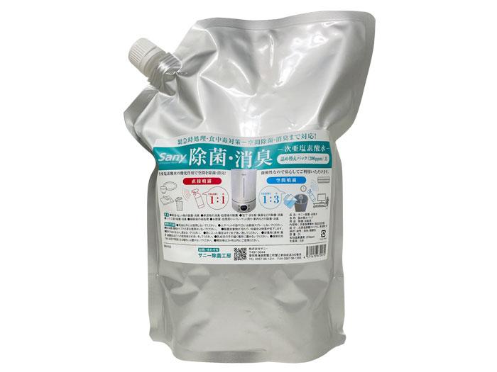 サニー除菌水2リットル